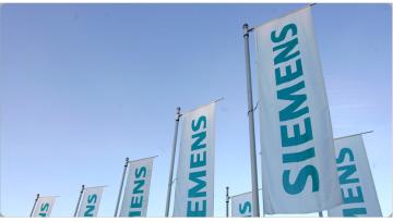 Лизинг Knuth от Siemens